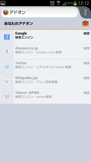 Screenshot_2013-03-17-12-12-41.png